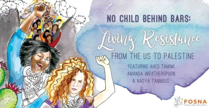 no child left behind tour poster